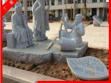 石雕人物|古代孝道人物雕像|校园石雕二十四孝人物雕塑摆件