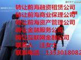 深圳中外合资融资租赁公司审批时间及费用