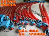 XLJ型新款散粮装车机/两相电10米软管吸粮机