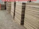 水泥磚托板銷售價格