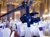 会议,年会,摄影摄像,跟拍,航拍婚礼,庆典拍摄制作