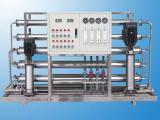 罗门哈斯离子交换树脂,超纯水树脂,水处理树脂,软化水树脂