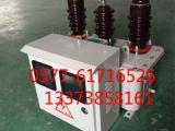 高压电力计量箱JLS-10KV户外柱上油浸式生产制造厂家