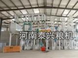 玉米加工设备|玉米深加工机械