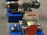 不锈钢凸轮转子泵厂家 ZB3A-6 上海邦泉转子泵价格