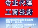 北京投资基金证券车指标转让