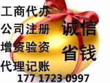 收购上海投资管理类公司
