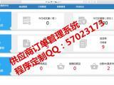 匀加速程序系统,匀加速程序系统模式开发15764297660