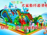 新款大型充气城堡哪里有 充气城堡价格 儿童充气滑梯厂家