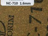 UL认证 AMORIM软木橡胶垫片NC710