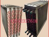 科剑表冷器设计上生产厂家 定做海水淡化表冷器