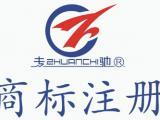 济南高新区商标注册需要多久,济南商标注册要等多久