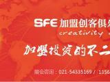 2017第26届上海国际连锁加盟展(春季)