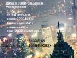 2017上海春季加盟展