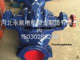 sh型单级双吸离心泵厂家