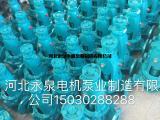 ISR型热水循环泵厂家