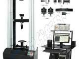 BWD-50型微机控制保温材料试验机