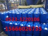 水性环保防锈剂A 水性环保防锈剂 水溶性环保防锈剂