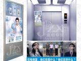 金盾专显超薄楼宇电梯轿厢视频广告机
