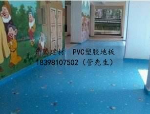 幼儿园PVC地板PVC地胶塑胶楼地面