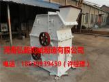 弘毅石灰石石子机优质环保优秀产品