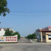 山东鲁北电子衡器有限公司的形象照片