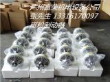 供应磁粉制动器,离合器,电磁刹车器,电磁离合器,张力器