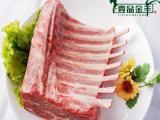 壹品金羊宁夏盐池滩羊400g法式七肋 清真羊肉