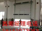 西朗厂房提升门,车间快速提升门