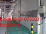 西朗专用生产PVC快速门