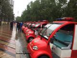 小型电动消防车价格是多少