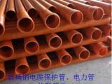 重庆玻璃钢电力管通讯管夹砂管厂家