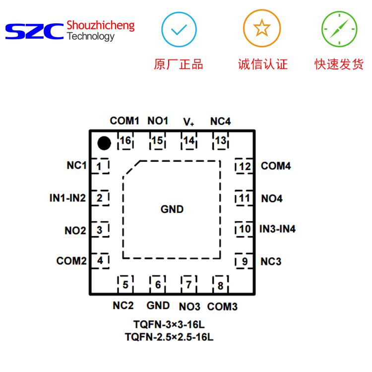 03  电子 03  电子有源器件 03  专用集成电路 03  sgm8544xs