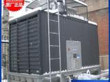 鑫泽冷却塔 高温冷却塔 温降效果好 性价比高得冷却塔