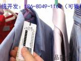 服装行业产品追溯解决方案