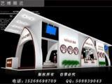 义乌浦江永康展台搭建展具租赁、展厅设计制作,艺博展览