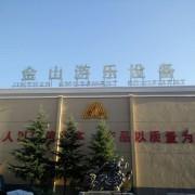 郑州金山游乐设备制造有限公司的形象照片
