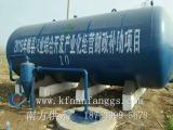 供应10吨20吨30吨无塔供水设备、旋流除沙器设备厂家