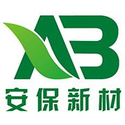 安徽安保新型节能建材科技有限公司的形象照片