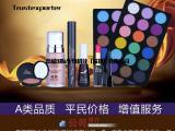 化妆品厂家直销—化妆师专用遮瑕膏 供应影楼学校用品批发