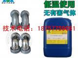 常温钢铁化学抛光剂取代传统的机械抛光