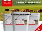 肉牛催肥专用瘤胃素