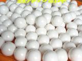 陶瓷氧化锆球-95氧化锆磨珠-砂磨机研磨磨介