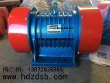 MVE交流三相振动电机 MVE1300-3振动电机