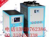 风冷式工业冷水机 水冷式冷水机