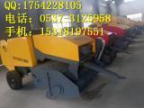 麦草打捆收获机械 豆科牧草打捆机低价热销x1