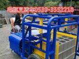 水泥砖电动叉砖车