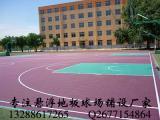 塑胶悬浮拼装地板篮球场铺设工程公司,新标准环保材料使用更安全