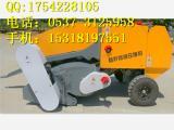 玉米秸秆青贮收割粉碎回收打捆机x1
