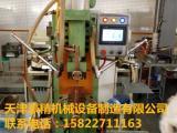 中频点焊机的市场价格_中频点焊机厂家_图片